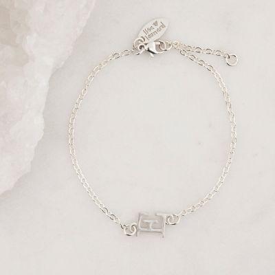 My Monogram Bracelet {Sterling Silver}